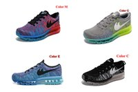 Unisex air ocean - Free delivery men s largest leisure running shoes men s women s top quality of the air cushion sports shoes boots outdoor sports co