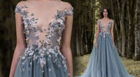 Wholesale 2017 Paolo Sebastian Lace Prom Dresses Sheer Plunging Neckline Appliqued Party Gowns Sweep Train Tulle Beads Evening Wear For Women Dress