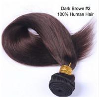8A pelo brasileño virginal brasileño de la fila # 2 marrón oscuro 100g 3 paquetes pelo Tejido pelo humano sin procesar