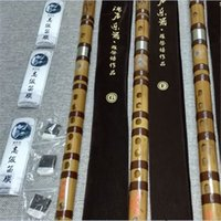 b flute - LQP005 Chinese Bamboo flute Dizi for professional concert coffee wire copper joint handmake Bass G A b BKey C D E F G A musical instruments