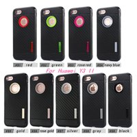 Wholesale Armor case For Huawei Y3 II Y5 II Y6 II P8 lite P9 lite TPU Cover Carber Fiber TPU IN Cover