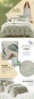 Wholesale comforters