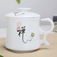Wholesale Baishun Fu ceramic filter cup