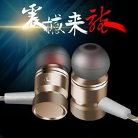 Wholesale Spot high grade metal earphone In ear with Michael calls heavy bass mp3 computer mobile intelligent general