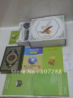 Wholesale Quran Read Pen PQ15 word by word voice