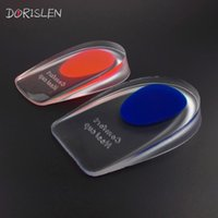 activated carbon media - Soft Gel Heel Cushion Pad Cups For Plantar Fasciitis Protection Insole pairs