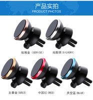 Wholesale Car Mount Air Vent Magnetic Universal Car Phone Holder For iPhone Plus S One Step Mounting Reinforced Magnet Easier Safer Driving