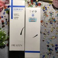 Wholesale Hot Stock New PILATEN Hair Removal Cream Painless For Leg Armpit Body g Effective