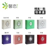 Wholesale Xin love box drawing sheep milk bamboo charcoal lavender soap soap box