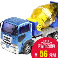 Wholesale Baby star A04 series anti fall Wang inertia engineering vehicle toy large truck mixing truck fire engine