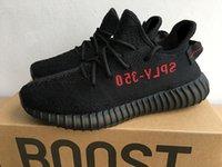 Wholesale 2017 PK Perfect version Boost V2 Zebra Black White SPLY V2 Black Red Kanye West Boost V2 Shoes Online Sale