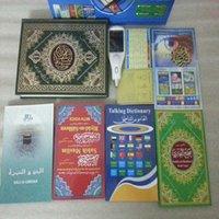 Wholesale Quran LCD Sreen Quran Player Pen GB Player Pen Reader multifunctional Quran reading pen Coran Digital