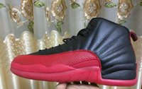basketball pump - Drop Shipping Air Retro Flu Game Men Basketball Shoes Top Quality With box