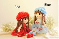 Wholesale 45cmThe latest fashion cute plush toy doll Princess Hua Xianzi Mayfair pillow doll variety Phyl birthday gift