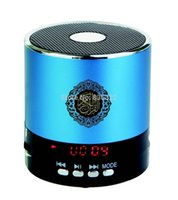 Wholesale Quran Kuran Speaker GB Remote Controller With Display And High Stamina Battery Sliver Blue BSSQ