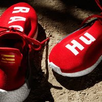 baseball race - Pharrell Boost NMD Human Race Boost NMD Runner new model that has Human Race Special Hu Being down the Running Shoes Doube Box