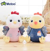 Wholesale Metoo Valley Guda chicken Doll inch plush toy doll machine grab high quality knitting wool chicken doll cute girl hugging pillow