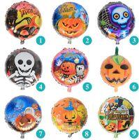 Aluminium Coating balloon pumpkin - 8 Styles Halloween Ghosts Demons Pumpkin Balloon cm Cosplay Venues Decoration Balloon Halloween Party Balloons Performing Props PPA430