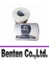Wholesale Carbonate Mud Mask Hillary Clinton Donald Trump Barack Obama Toilet Paper Novelty Funny Toilet Paper Gag Gift LLFA