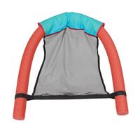 Wholesale Noodle Pool Floating Chair cm Swimming Chair Seats Aamazing Floating Bed Swimming Accessories