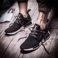 Wholesale 2017 NMD Mastermind Japan Nmd Boost Running shoes Sports Outdoors boost men Athletic Running shoes NMD sports boots