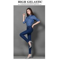 Wholesale High waisted jeans female Korean slim trousers with elastic thin cashmere pencil pants