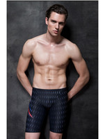 Wholesale Professional racing boxer five men s swimming trunks play high speed dry air tight fashion in Europe and the swimming trunks