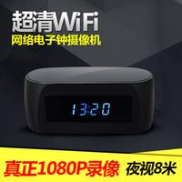 Wholesale 1080P Night Vision Wireless Remote Network Electronic Clock Camera Spy cameras mini Hidden Camera P remote spy camera