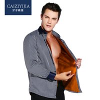 Wholesale CAIZIYIJIA Winter Men s Long Sleeved Striped Thicken Shirt Warm Plus Velvet Classic fit Cotton Blend Business Dress Shirts