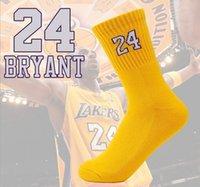 Wholesale High Quality Men Basketball Crew Socks Professional Breathable Athletic Outdoor Running Socks Kobe Basketball Lover Socks