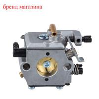 Wholesale carburetor filter Carburetor for Walbro WT WT for Stihl MS240 MS260 AV S Saw