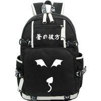 Acheter Le sport bleu paquets de plein air-Quatre rythmes À travers le sac à dos Blue Anime Daypack Sac à dos chaud Sac à dos de qualité Sac de sport scolaire Sac de jour de plein air