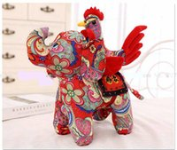 Wholesale 35cm Cute Chinese zodiac Chicken plush Toys Elephant Cock cloth doll stuffed plush baby new year gift New Style