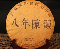 Wholesale Yunnan Pu er tea cooked tea cake in eight years Chen Yun g Yunnan seven sub cake Pu er tea