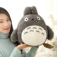 Wholesale Peluche gray totoro plush toys for kids birthday gifts high quality stuffed pp cotton plush animals cm