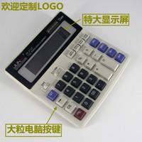 Bureau de la calculatrice Avis-4PCS / LOT batterie portative moderne pour outils commerciaux de bureau ou Solar 2in1 Powered 12 Digit Calculatrice électronique avec grand bouton