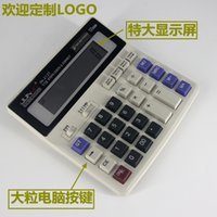 big portable battery - Modern Portable Office Commercial Tool Battery or Solar in1 Powered Digit Electronic Calculator with Big Button