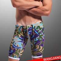 Wholesale WJ Men s shorts Ultra skinny runner sexy chinese style classic shorts Knee length casual shorts Colors