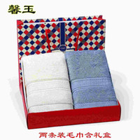 baby merchandise - factory cm Long lint face towels box package plain cotton towel thickened merchandise selling high end gifts