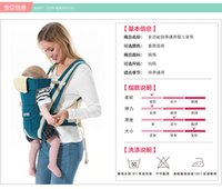 Wholesale economic baby carrier bag shoulders back The baby carrier Pure cotton straps manufacturers selling children