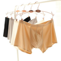 Cheap Beige Mens Low Trunk Underwear | Free Shipping Beige Mens ...