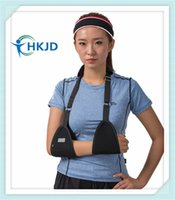Wholesale HKJD DELUX DOUBLE POUCH ARM SLING