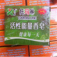 Wholesale Bamboo charcoal handmade soap Treatment skin care natural Skin whitening soap blackhead remover acne treatment oil control g