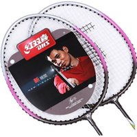 Wholesale Authentic Material Durable Carbon Guangdong Badminton Company Carbon Professional Training Badminton Racket Racket With a Badminton Bag