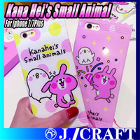 animal iphone case - Cute Cartoon Candy Style Kana Hei s Small Animal Chicken Rabbit TPU PC Phone Case For iphone G iphone GP