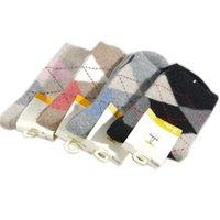 Wholesale Sock Muji - Wholesale-SALUTTO 2016 Spring Style Socks For Women 100% Cotton Casual Plaid Simple Corap Lace Muji Multi-Color Calceti