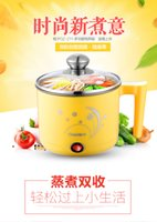 Wholesale electric rice cooker GEZI made in China from Gezi JD