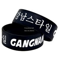 Unisex bangles songs - Shipping Wide Band Gangnam Style Silicon Bracelet Psy Rap Song Bangle Music