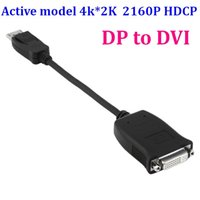 active adapter displayport - Active model k K P HDCP DisplayPort DP Male to DVI Female Video Audio HDTV Converter Adapter Multiple Monitor set