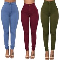activewear pants - JSEO Womens Jeans Slim Leggings Denim Jeggings Sports Workout Running Yoga Pants Gym Activewear Slim Spandex Tights